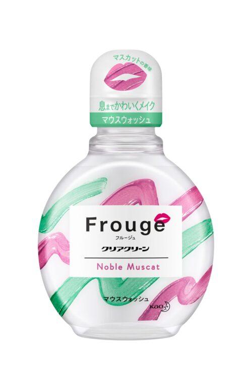 【女の子に大人気!】かわいくて便利なマスク生活の必需品!口臭対策は『フルージュ』におまかせ