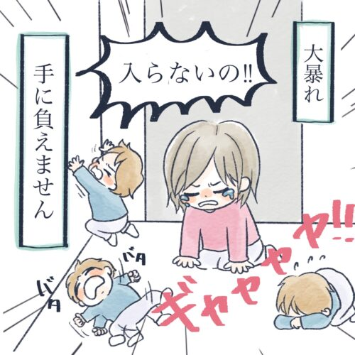 【1】お風呂タイムが辛い…。もう心が折れそう。 2歳のイヤイヤおふろ戦記 グッチの育児絵日記