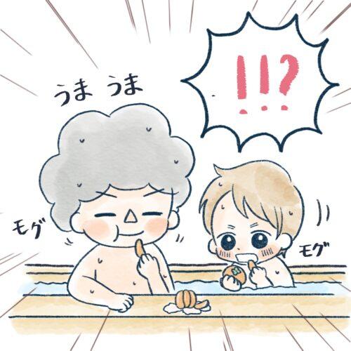 【2】我が家の新習慣!お風呂タイムを楽しくする必須アイテムとは!? 2歳のイヤイヤおふろ戦記|グッチの育児絵日記