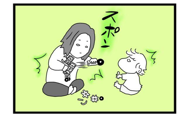 ちょ、意外にいいじゃん!子供のブロック遊びはママの開発タイム はがもんの育児漫画