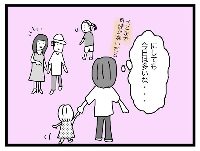 それかー!!(汗)なぜか街でやたら注目を浴びる娘。理由を知って母反省|はがもんの育児漫画
