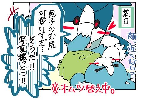 【9ヶ月】油断が招いた悲劇|ハスキー母の育児漫画