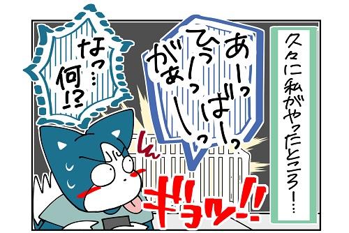 【11ヶ月】目撃!発声練習|ハスキー母の育児漫画