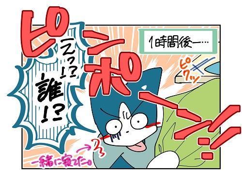 【1歳】1stバースデー騒動:4|ハスキー母の育児漫画