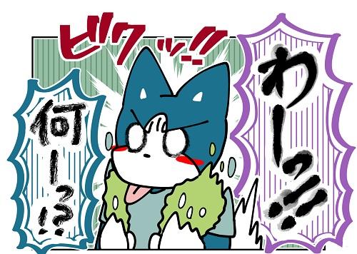【1歳】1stバースデー騒動:7|ハスキー母の育児漫画