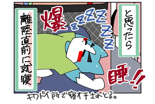 【1歳】義実家騒動:3|ハスキー母の育児漫画