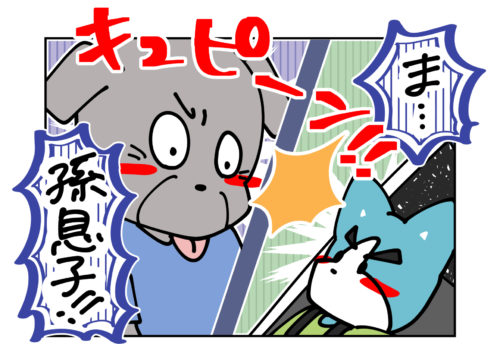 【1歳】義実家騒動:4 ハスキー母の育児漫画