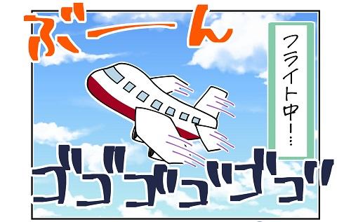 【1歳】義実家騒動:10|ハスキー母の育児漫画