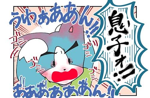 【9ヶ月】卵アレルギー事件簿2 ハスキー母の育児漫画