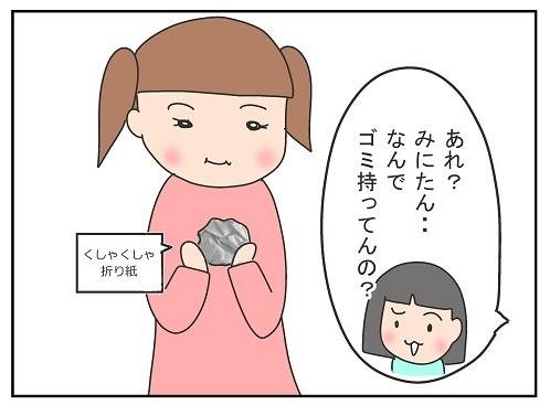 ごめんー!!ゴミと思ってた3歳娘の「作品」はまさかの…!|かわいかあこの育児漫画