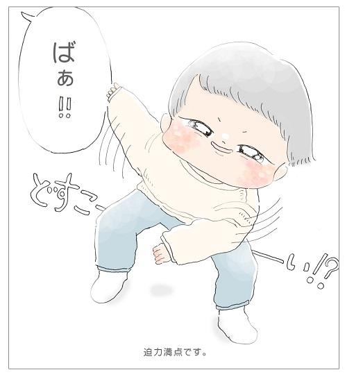 迫力満点!いないいない…どすこーい!?|くりるの育児絵日記