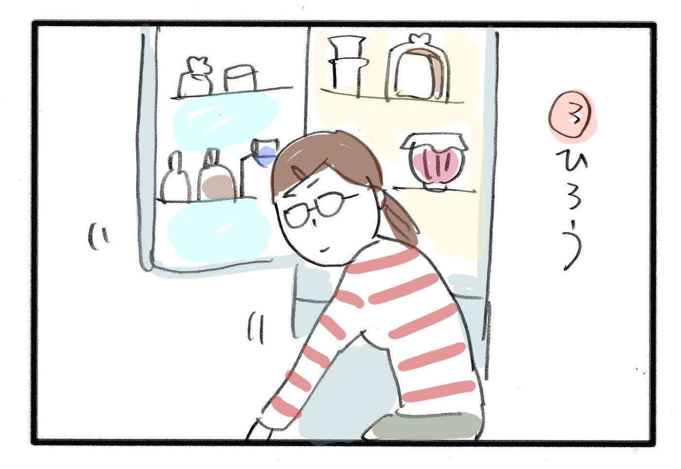 痛いー!!ズボラママに仕掛けられた冷蔵庫の罠|ロイ子の3姉妹日記