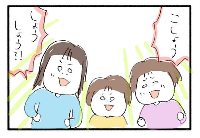 いや、ダジャレじゃないから(汗)大人には分からない子供達の笑いのツボ|ロイ子の3姉妹日記