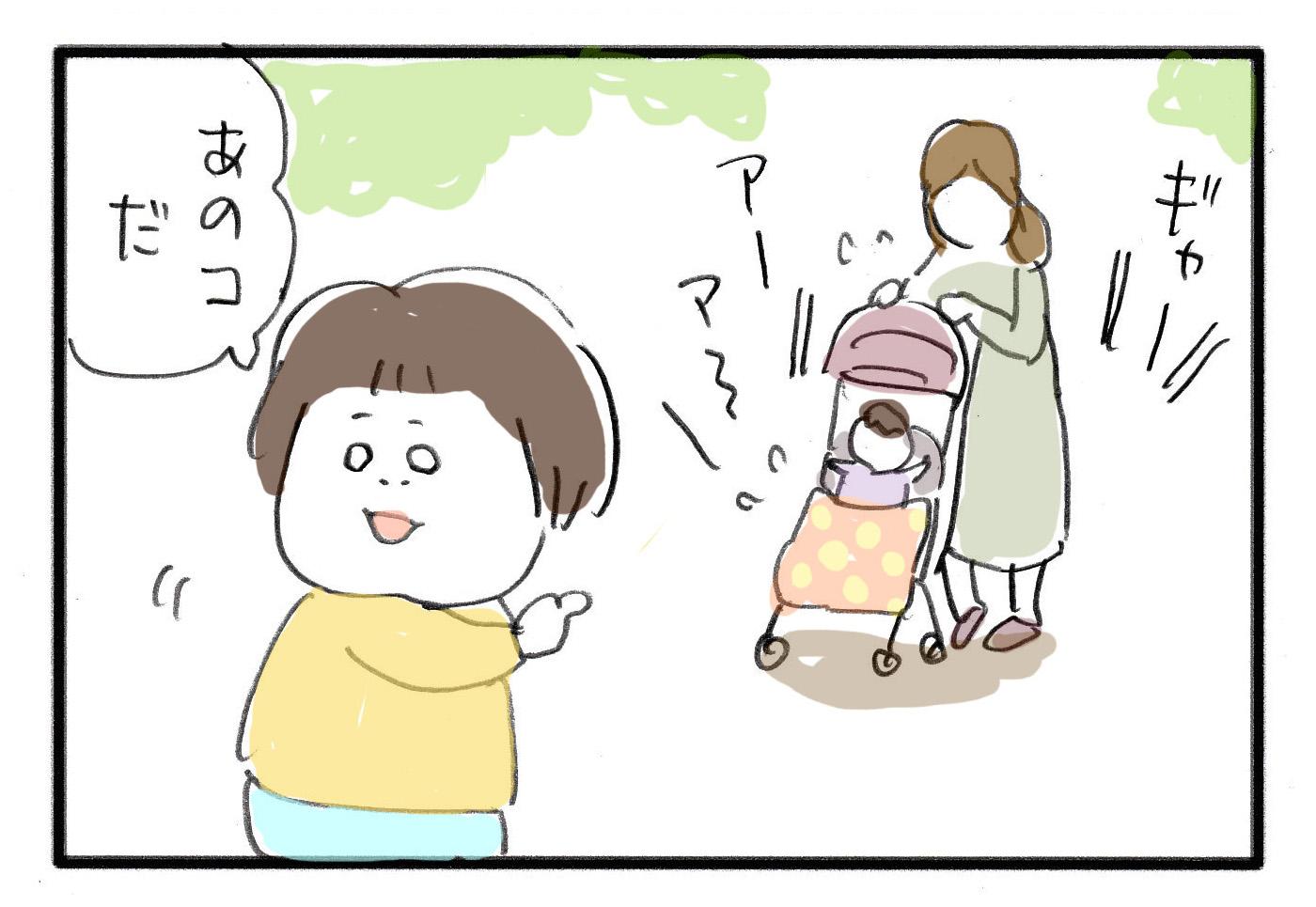 かわいいなぁ。公園で泣く赤ちゃんへの姉たちの眼差しが子育て経験者(笑) ロイ子の3姉妹日記