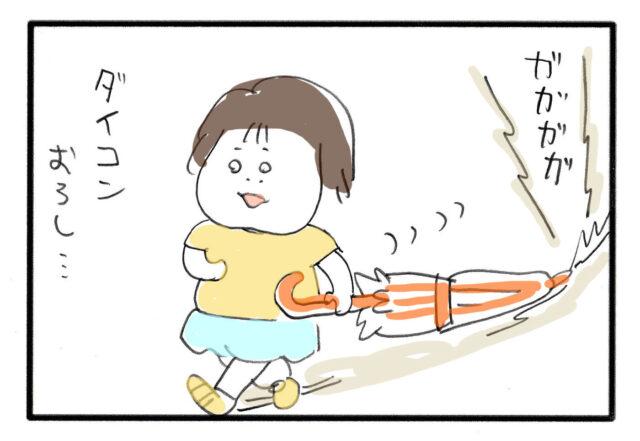 子どもの傘あるある!?万能スティックでイマジネーションの世界へ…|ロイ子の3姉妹日記