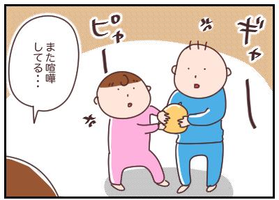 お兄ちゃん…一緒に住んでるよ?(笑)兄弟喧嘩の末に3歳兄が妹に放った一言|マッマの育児漫画