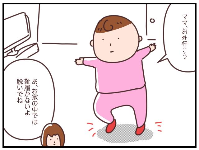スーパーヒーローかな?無言で救いの手を差し伸べるお兄ちゃん|マッマの育児漫画