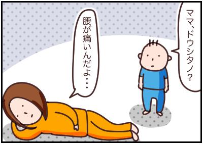 救急車ごっこ(?)|マッマの育児漫画