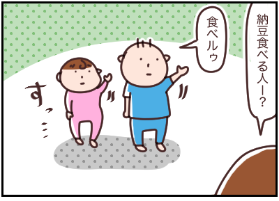 お返事する時、しない時|マッマの育児漫画