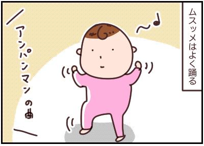 アイドル気分の1歳児|マッマの育児漫画