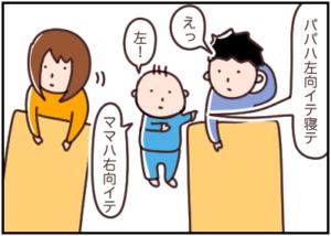 息子は迷インストラクター!?3歳児に教わるヨガっぽい何か|マッマの育児漫画