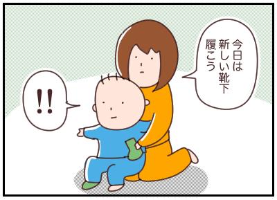 それ実現してほしい…!3歳児の想像するインターネット|マッマの育児漫画
