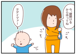 パパに何があった?!応答なしの玄関前で心配になる息子|マッマの育児漫画