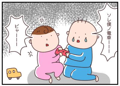 おもちゃの取り合いを1歳児が平和的解決!?・・・じゃなかった。|マッマの育児漫画