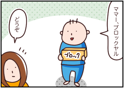 ロケットのドア|マッマの育児漫画