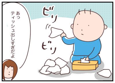 うちの兄がすみません…。1歳児の代理謝罪が棒読みな件|マッマの育児漫画