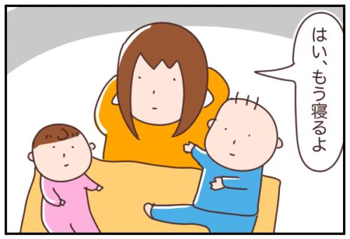 順番守って!3歳息子が想像した野良猫の喧嘩原因が完全に園児(笑) マッマの育児漫画