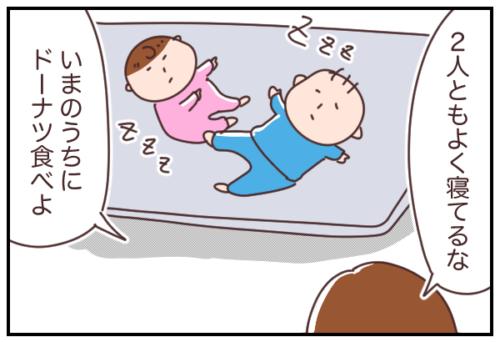 あれ?寝てた…よね?(汗)1歳娘のおやつセンサーが高性能すぎる件|マッマの育児漫画