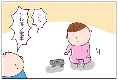 煽りがやさしい(笑)いつも兄妹喧嘩に負ける兄のささやかな仕返し マッマの育児漫画