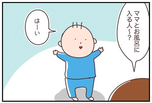 朝ごはんから国まで!?何でも作り出す3歳児の想像力は無限大!|マッマの育児漫画