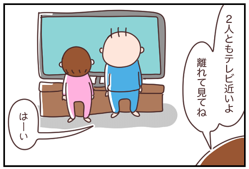 何これ…。妹の一言で決着がつく兄妹ケンカ|マッマの育児漫画