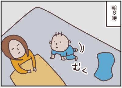 眩しい〜3歳児バージョン〜|マッマの育児漫画