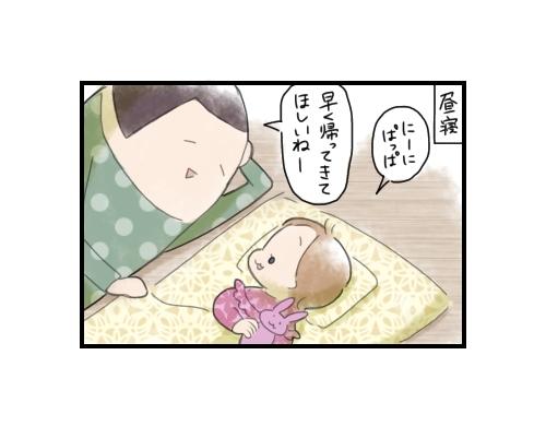 いると喧嘩、いないと寂しい…。妹にしか分からないお兄ちゃんへの気持ち|まりおの育児漫画
