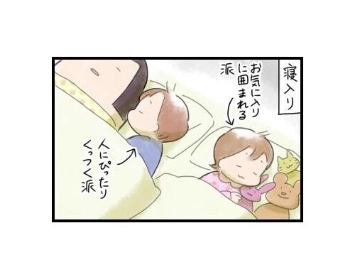 兄妹でこんなに違う?(笑)6歳息子と3歳娘、それぞれの睡眠スタイル|まりおの育児漫画