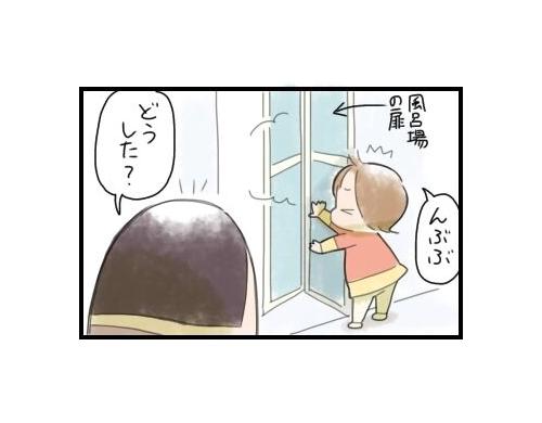 大変!娘のお口に湯気が!?娘を助けるフリして癒される母|まりおの育児漫画