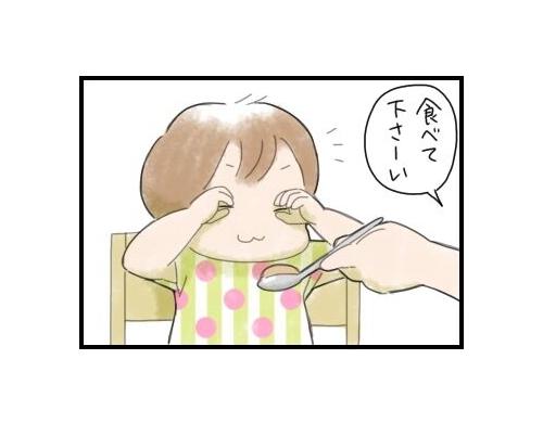 ぎゅむ~!2歳娘のムチムチお顔がたまら~ん!|まりおの育児漫画