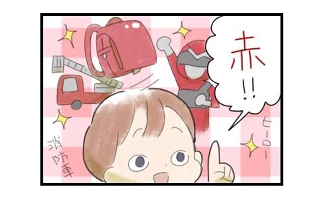 [1]息子の要望は赤いランドセル 我が家のラン活物語|まりおの育児漫画
