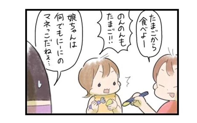 イケメンの余裕?(笑)なんでもお兄ちゃんのマネしたい妹は「しかたないよね。」|まりおの育児漫画