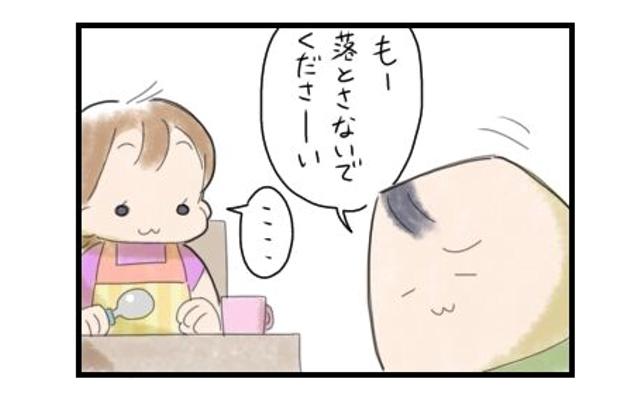 す、すごい!!(汗)パパを骨抜きにする2歳娘のテクニック まりおの育児漫画