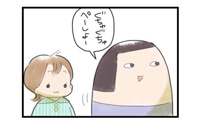 あ~たまらん!!娘の返事が可愛すぎて何度も聞いちゃう母 まりおの育児漫画