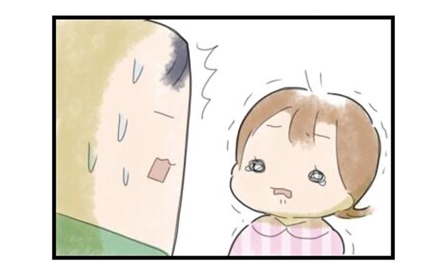 必死だな・・・。娘と触れ合える僅かな時間に絶対嫌われたくないパパ まりおの育児漫画