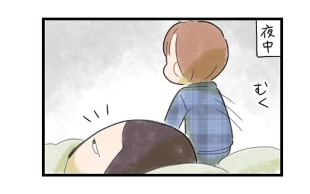 寝てる・・・よね!?(汗)夜中に突然三角座りになる6歳息子|まりおの育児漫画