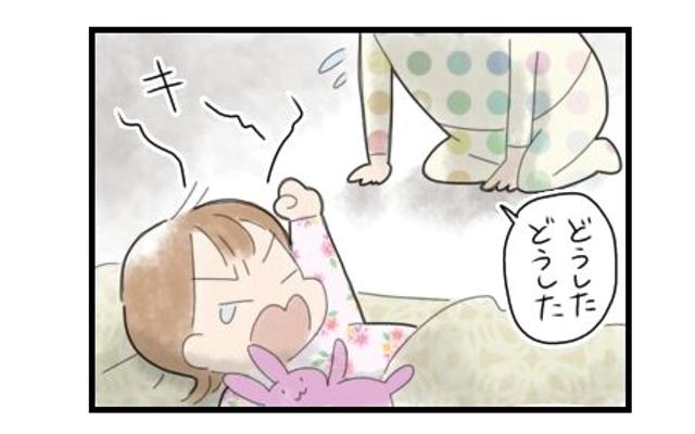 寝室から娘の泣き喚く声!何事かと思ったら・・・ど、どんぐり!?(笑)|まりおの育児漫画
