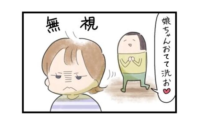 分かってるけどやりたくない!3歳娘の反抗期。知ってるならやってー!(泣)|まりおの育児漫画