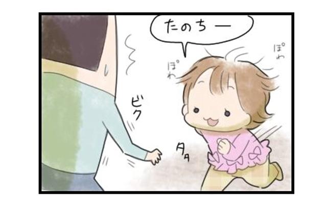 秋、乾燥の季節・・・。娘との触れ合いが恐怖になる理由 まりおの育児漫画