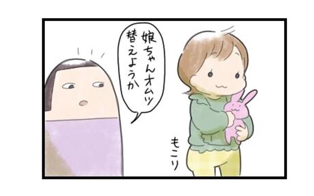 いや、パンパンだから。オムツ替えの声かけにきょとんとする3歳娘|まりおの育児漫画